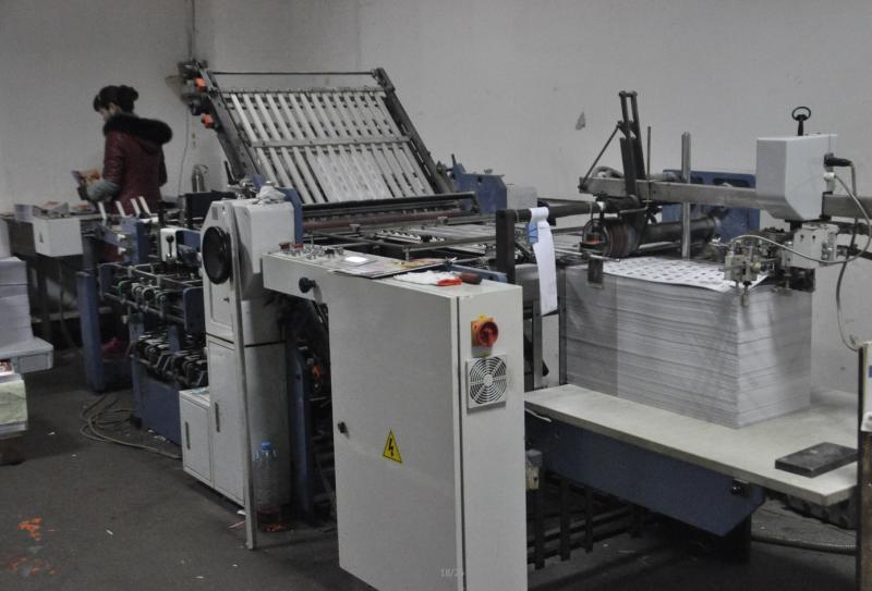 重庆印刷厂万博matext注册印务折页机